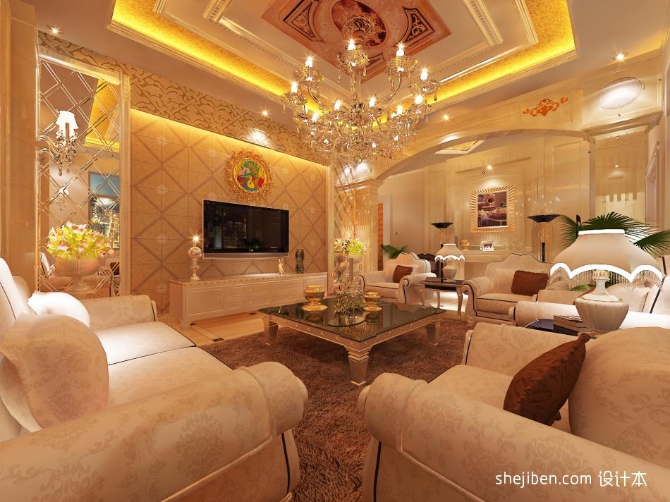 平米混搭别墅客厅装修图片大全客厅潮流混搭客厅设计图片赏析