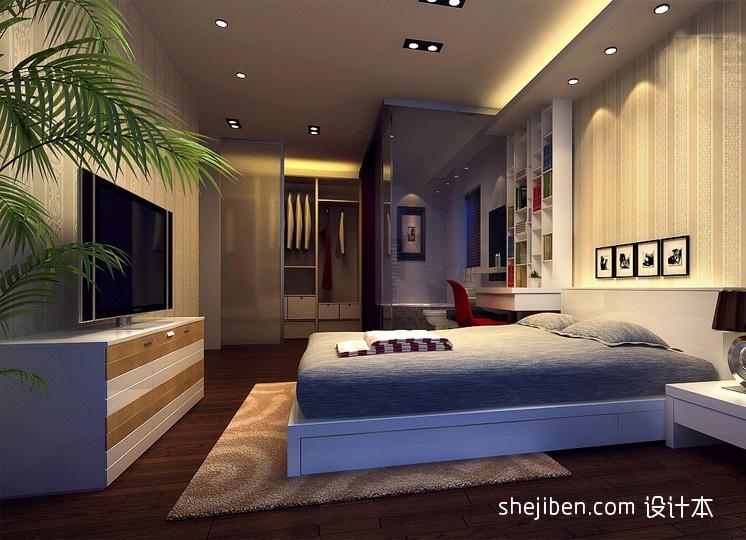 热门混搭3室装饰图片大全106平客厅潮流混搭客厅设计图片赏析