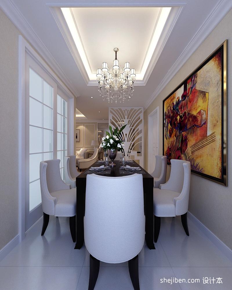 141平米四居餐厅欧式装修实景图片欣赏设计图片赏析