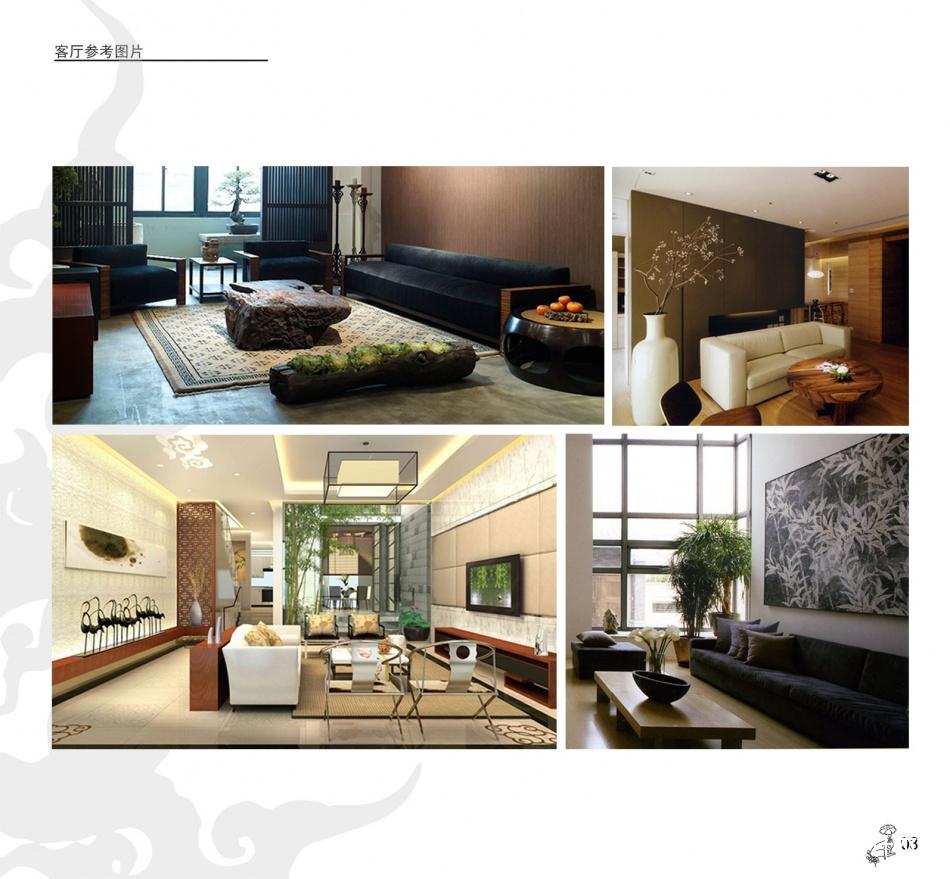 精美56平混搭复式客厅效果图欣赏客厅潮流混搭客厅设计图片赏析