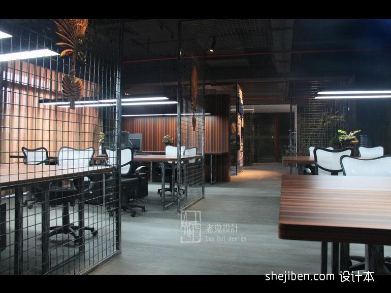 深圳嘉道设计有限公司办公室实景老鬼设计办公空间设计图片赏析