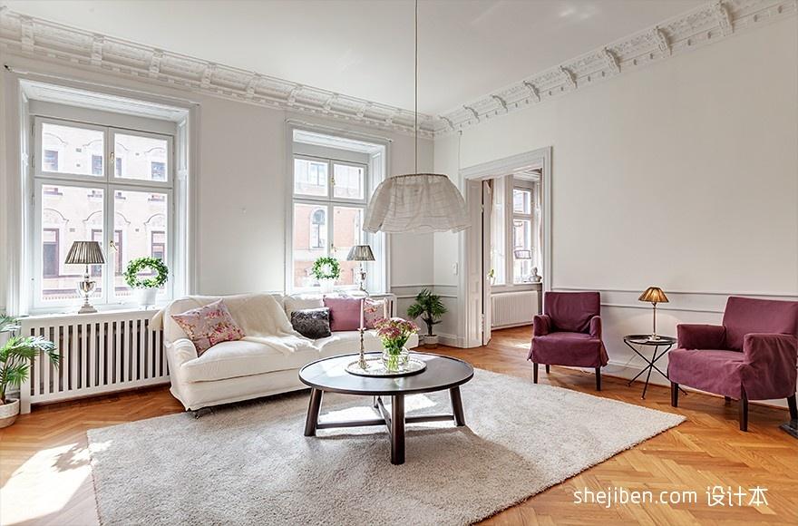 热门面积122平混搭四居客厅装修实景图片客厅潮流混搭客厅设计图片赏析
