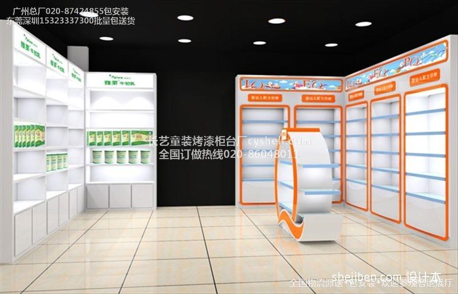 sdfghmgnfbhxczbcb商业展示其他设计图片赏析
