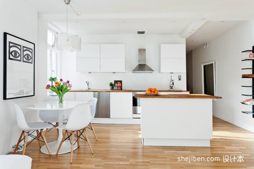 精选70平米简约小户型餐厅装饰图片欣赏厨房现代简约餐厅设计图片赏析