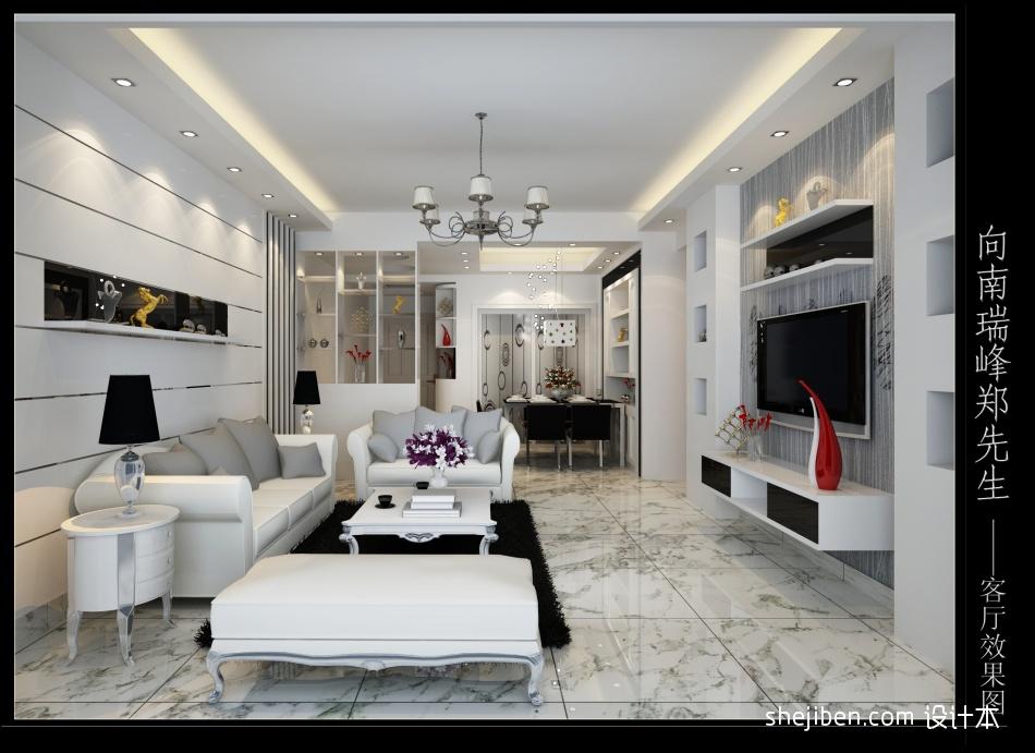 简洁128平混搭四居客厅装修装饰图客厅潮流混搭客厅设计图片赏析