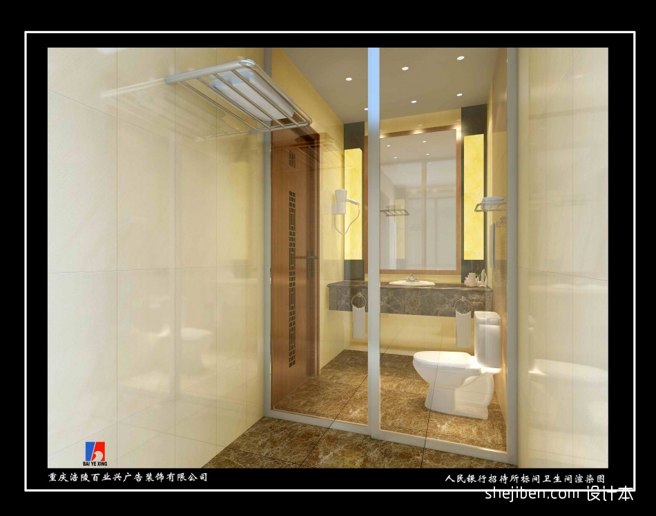 标间卫生间酒店空间其他设计图片赏析