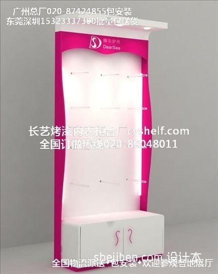 广州内衣展柜厂商业展示其他设计图片赏析