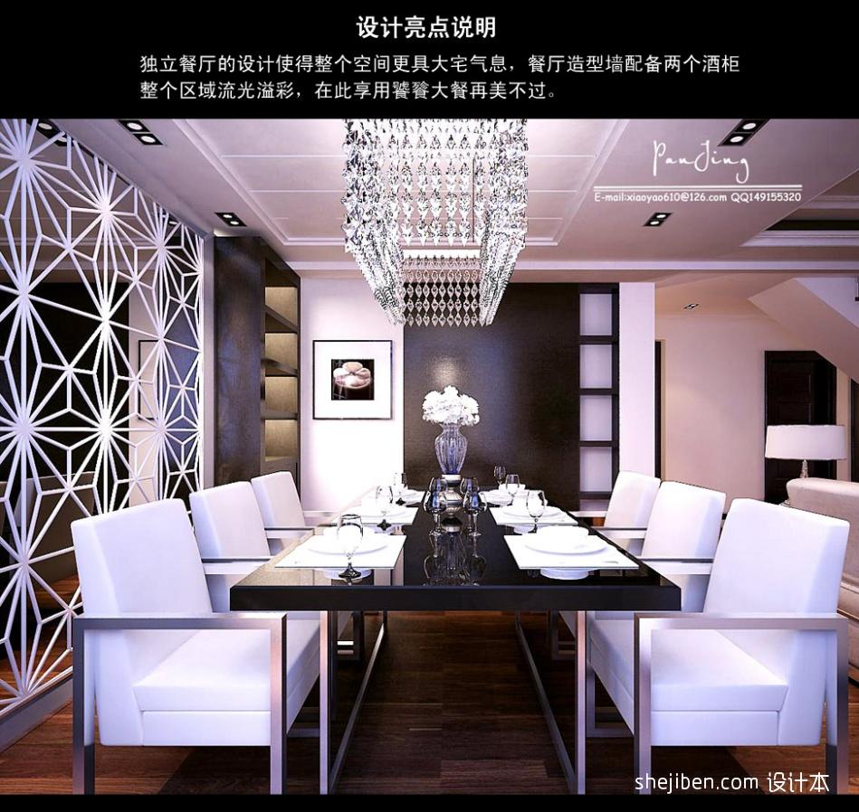 优美71平混搭复式餐厅美图厨房潮流混搭餐厅设计图片赏析