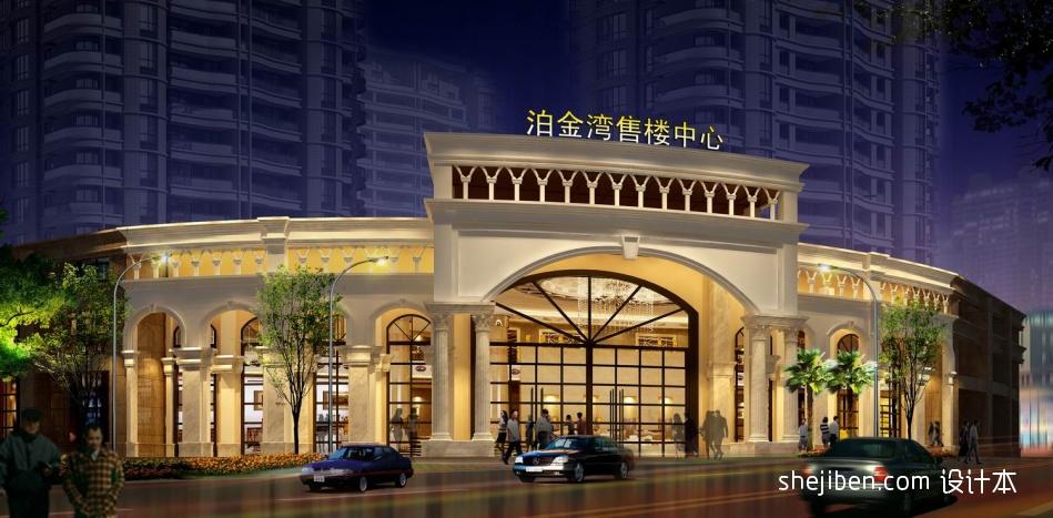4售楼中心其他设计图片赏析