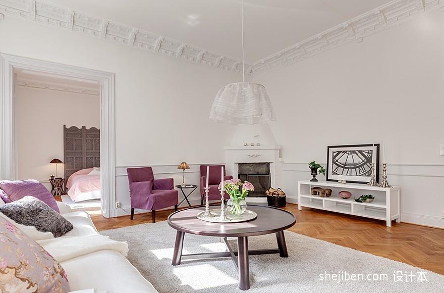 精选132平米四居客厅混搭装修效果图客厅潮流混搭客厅设计图片赏析