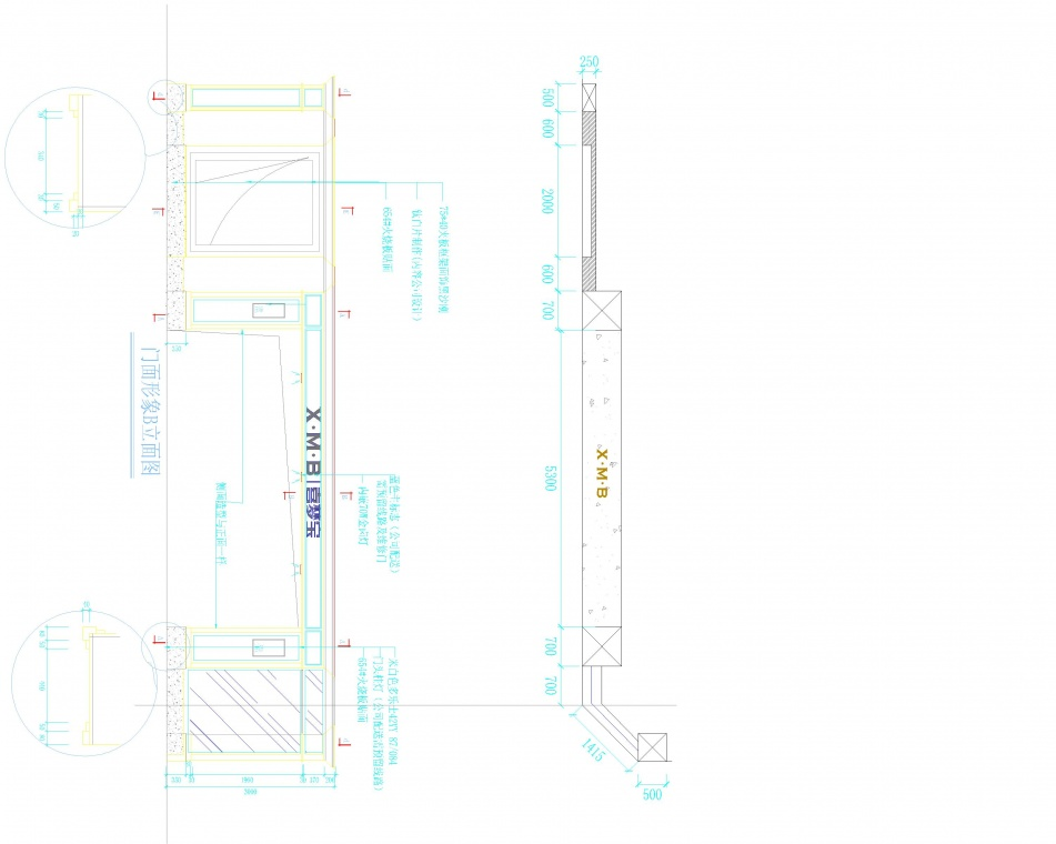 门头施工图购物空间其他设计图片赏析
