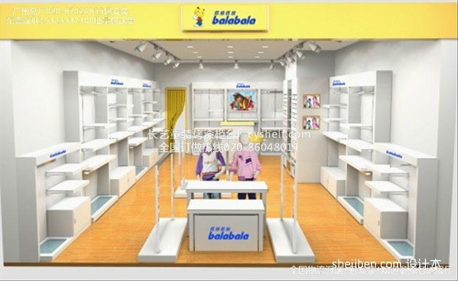 asfdgfhjgchmnxcbzxc商业展示其他设计图片赏析
