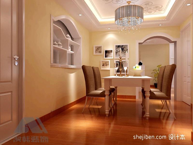 明亮117平混搭三居餐厅装修装饰图厨房潮流混搭餐厅设计图片赏析