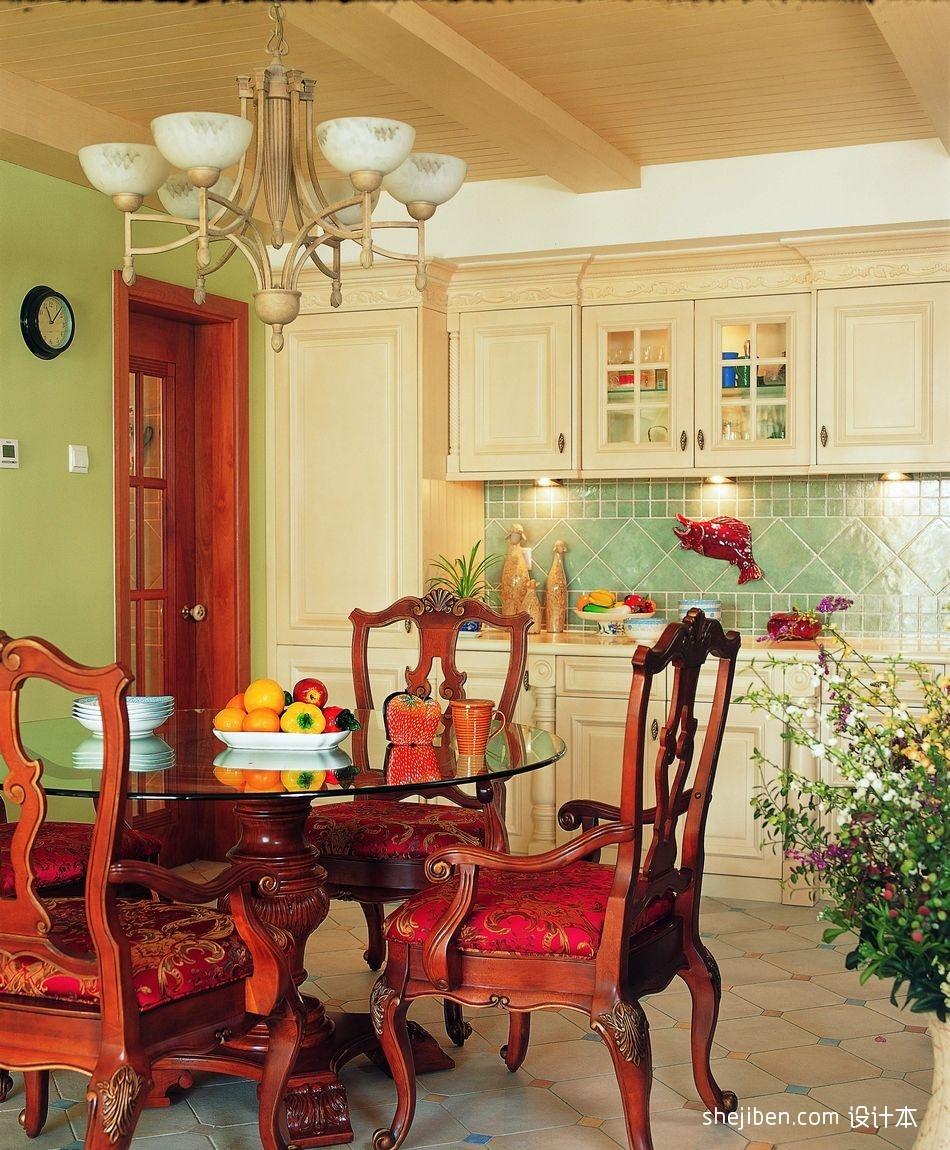 106平米三居餐厅东南亚装修图片欣赏厨房潮流混搭餐厅设计图片赏析