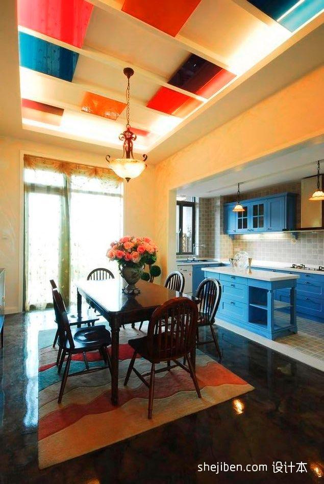 精美大小91平混搭三居餐厅设计效果图厨房潮流混搭餐厅设计图片赏析