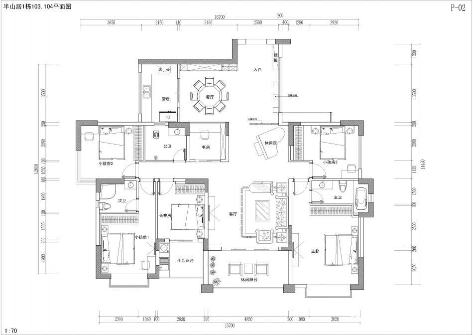 大气157平混搭四居客厅实景图片客厅潮流混搭客厅设计图片赏析