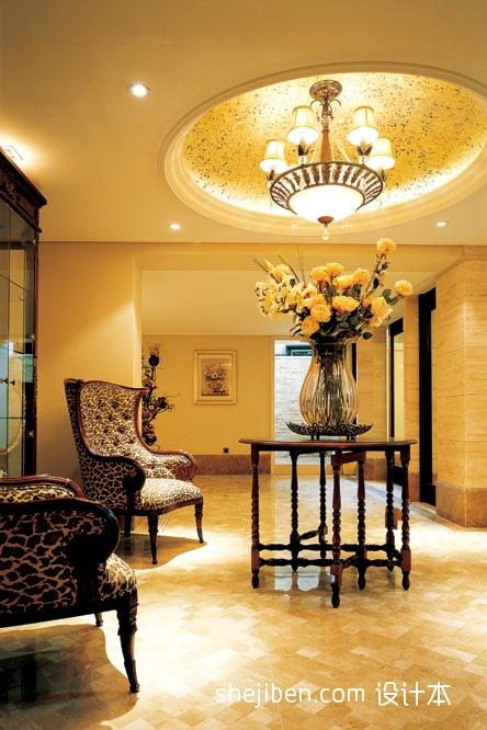 精选134平米混搭别墅客厅实景图片客厅潮流混搭客厅设计图片赏析