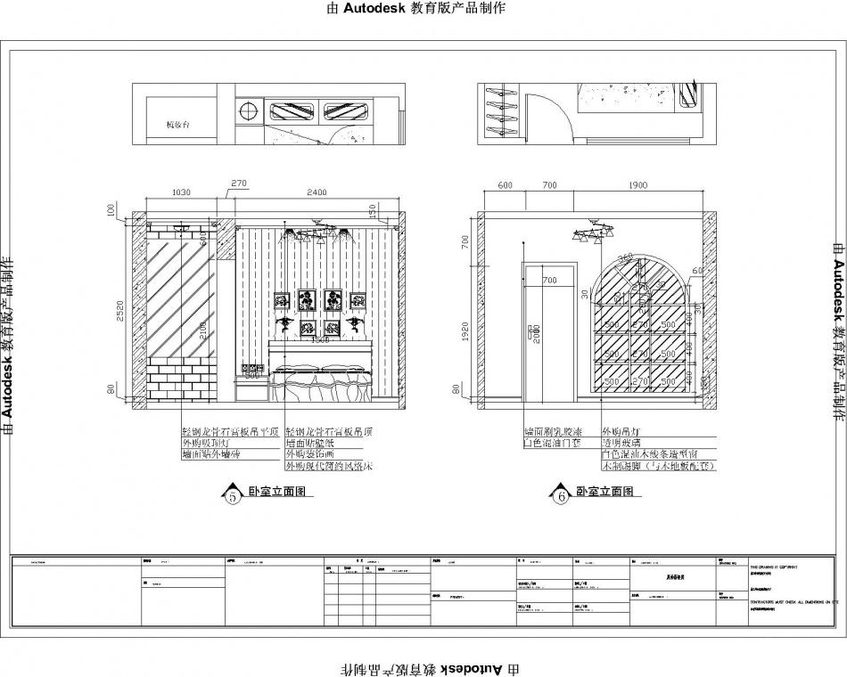 明亮293平混搭样板间客厅图片欣赏客厅潮流混搭客厅设计图片赏析