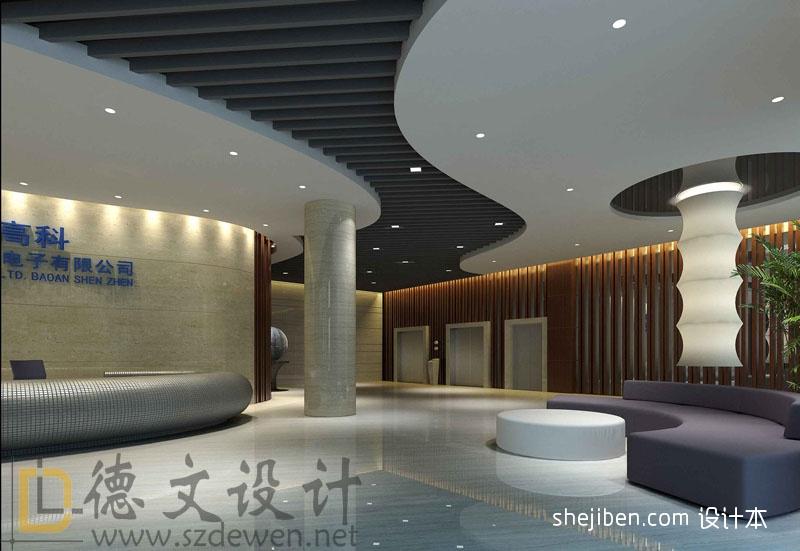 一层大厅1办公空间设计图片赏析