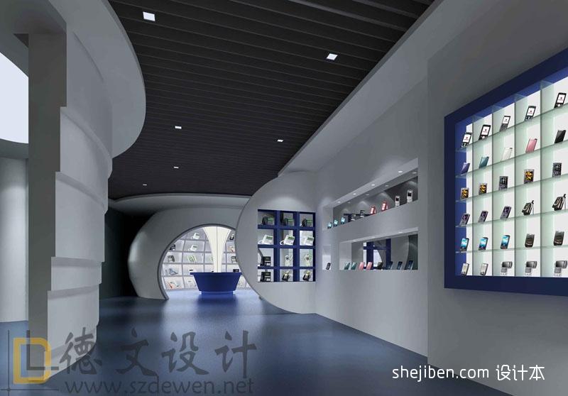 展厅1办公空间设计图片赏析