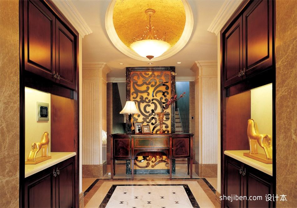 大小113平别墅客厅混搭装修欣赏图片客厅潮流混搭客厅设计图片赏析