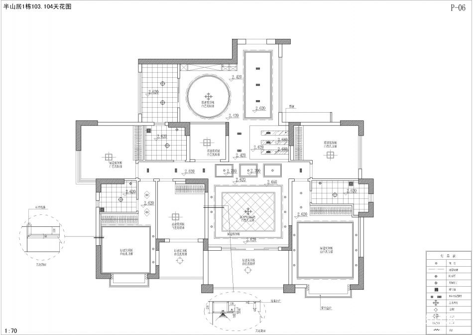 简洁99平混搭四居客厅效果图欣赏客厅潮流混搭客厅设计图片赏析