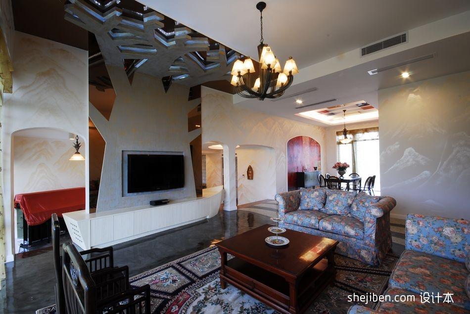 107平米三居混搭效果图片大全客厅潮流混搭客厅设计图片赏析