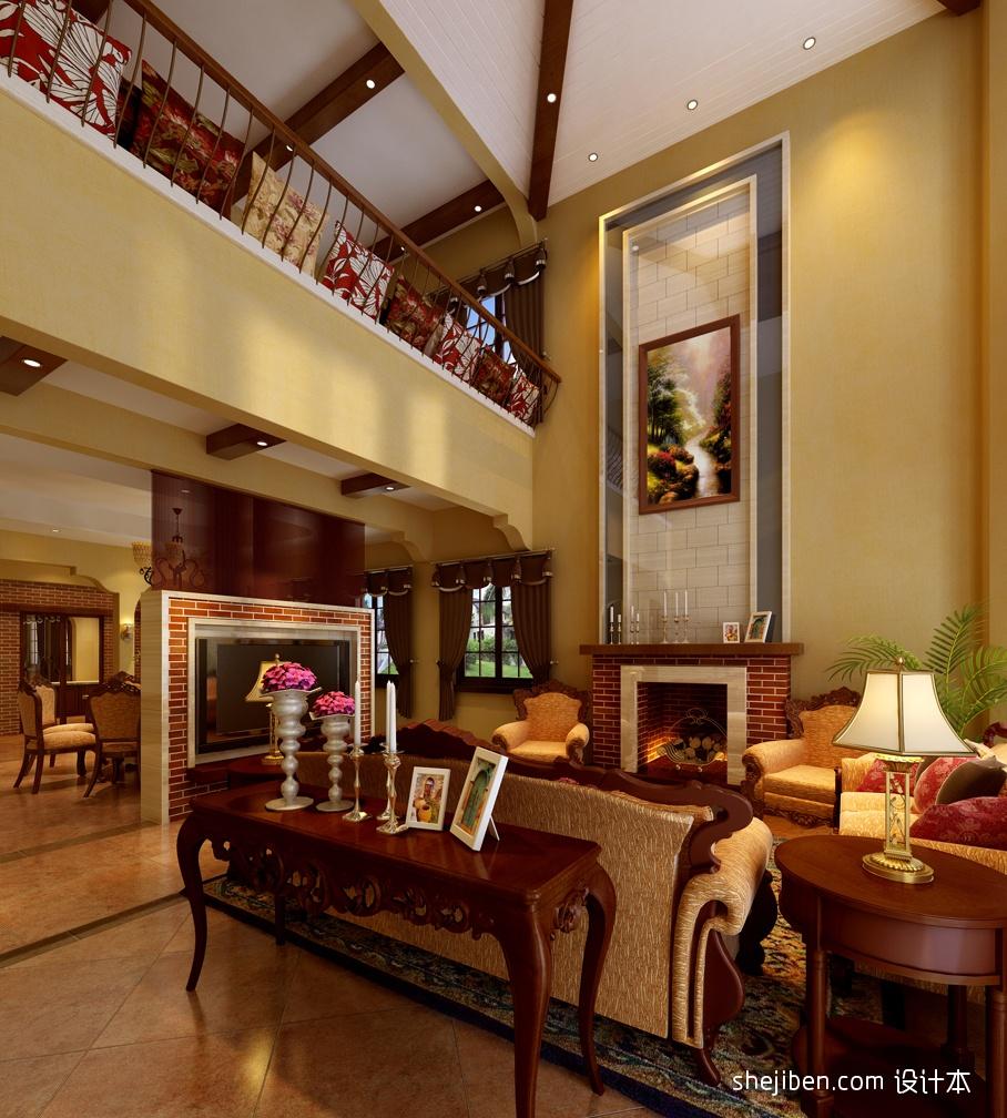 精美124平方混搭别墅客厅实景图片客厅潮流混搭客厅设计图片赏析