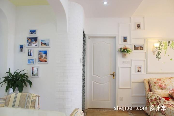 热门104平方三居客厅混搭效果图片欣赏客厅潮流混搭客厅设计图片赏析