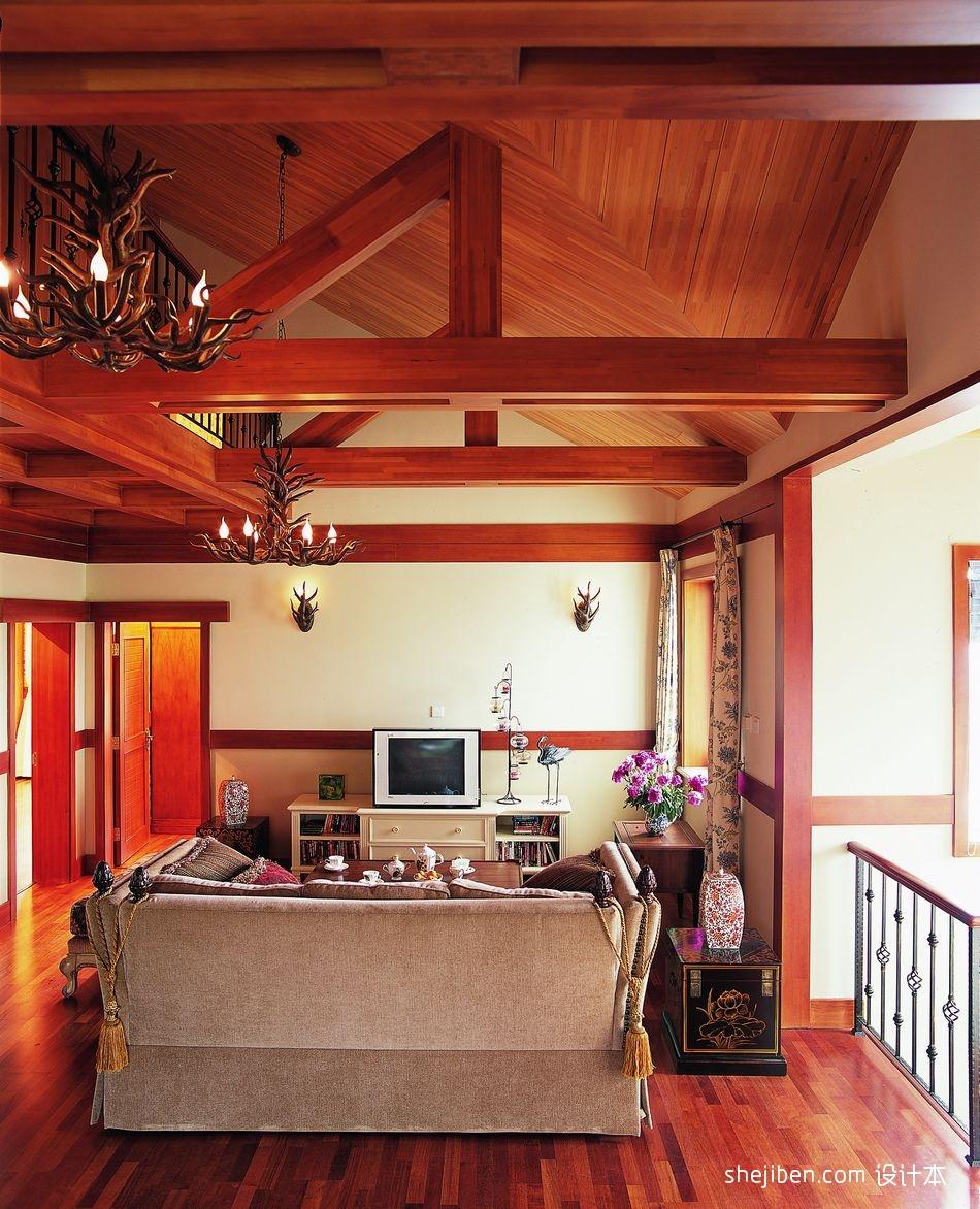 精选大小122平别墅客厅混搭装修实景图片欣赏客厅潮流混搭客厅设计图片赏析