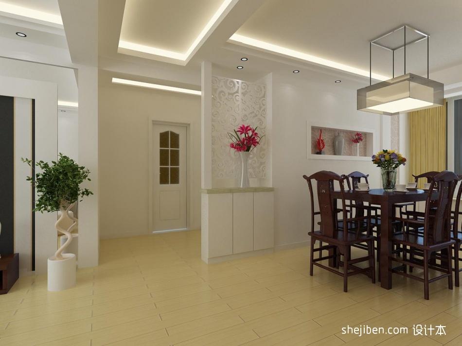 优雅78平混搭复式客厅设计图客厅潮流混搭客厅设计图片赏析