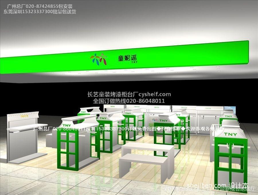 广州童鞋货架货柜厂最新童鞋店装修效果图商业展示其他设计图片赏析