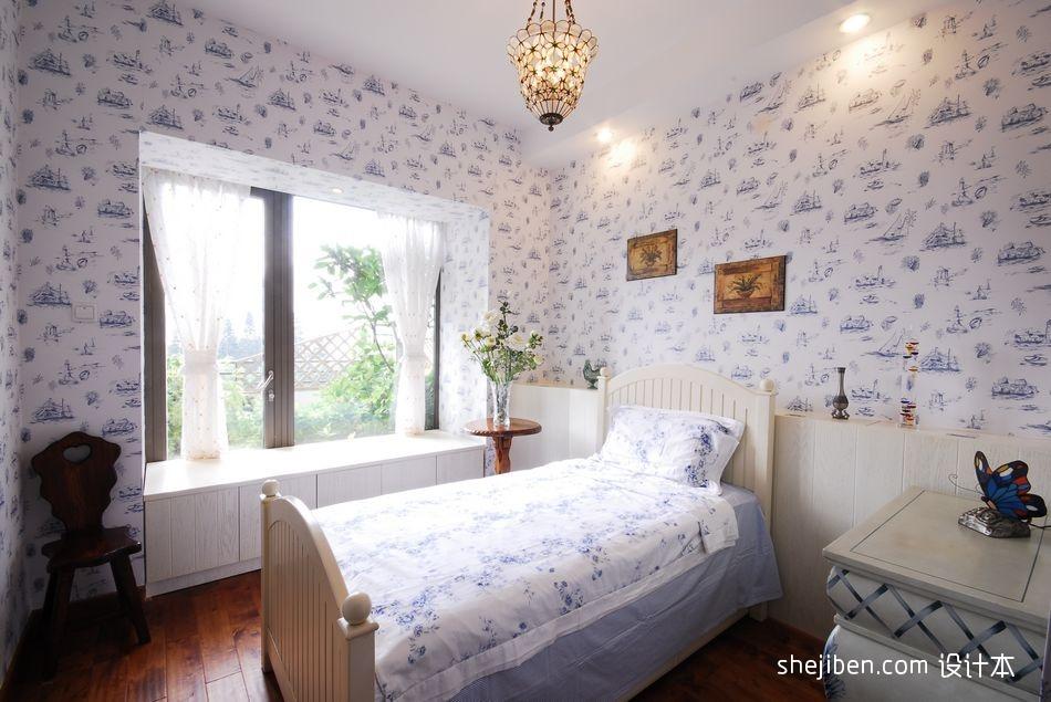 优雅111平混搭三居儿童房设计效果图卧室潮流混搭卧室设计图片赏析