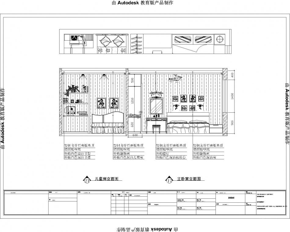 精美269平混搭样板间客厅装修案例客厅潮流混搭客厅设计图片赏析