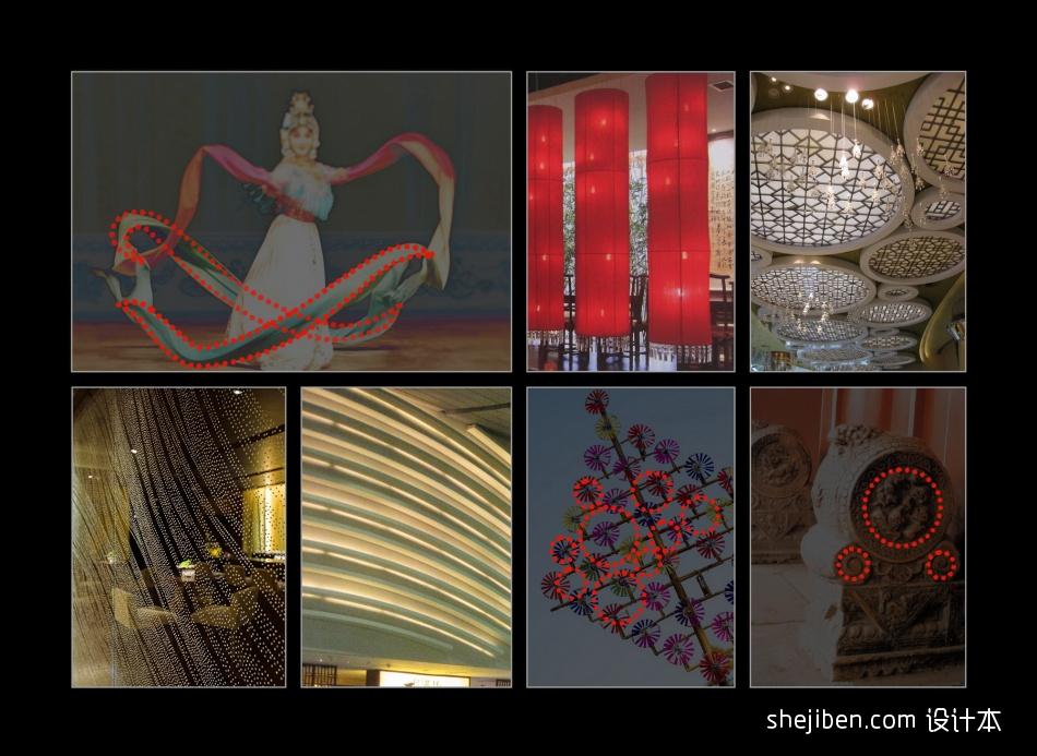 设计方案文案分析02餐饮空间其他设计图片赏析