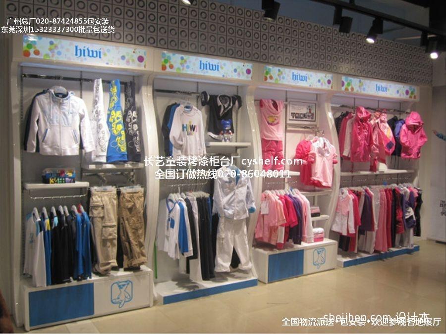 sdhfjgmncvbxvzxcb商业展示其他设计图片赏析