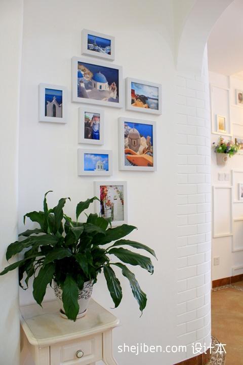 精美102平方三居客厅混搭装饰图片大全客厅潮流混搭客厅设计图片赏析