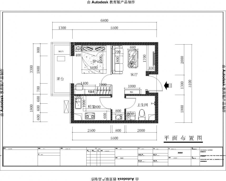 悠雅279平混搭样板间客厅装修图片客厅潮流混搭客厅设计图片赏析