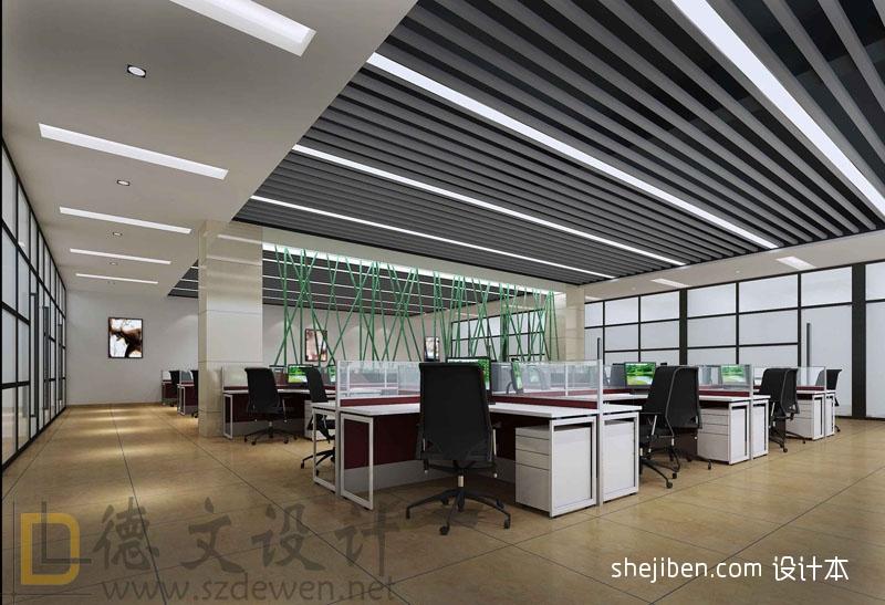 开放式办公室办公空间设计图片赏析
