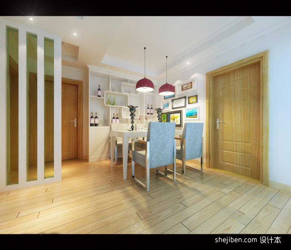 大气76平混搭二居客厅设计图客厅潮流混搭客厅设计图片赏析