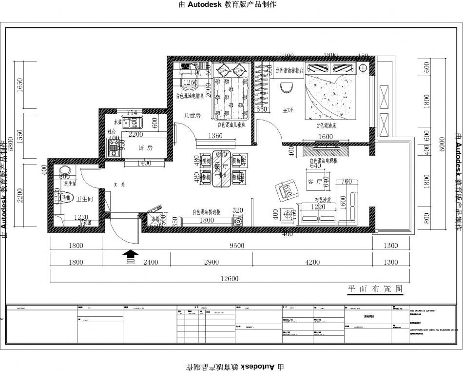 悠雅308平混搭样板间客厅布置图客厅潮流混搭客厅设计图片赏析