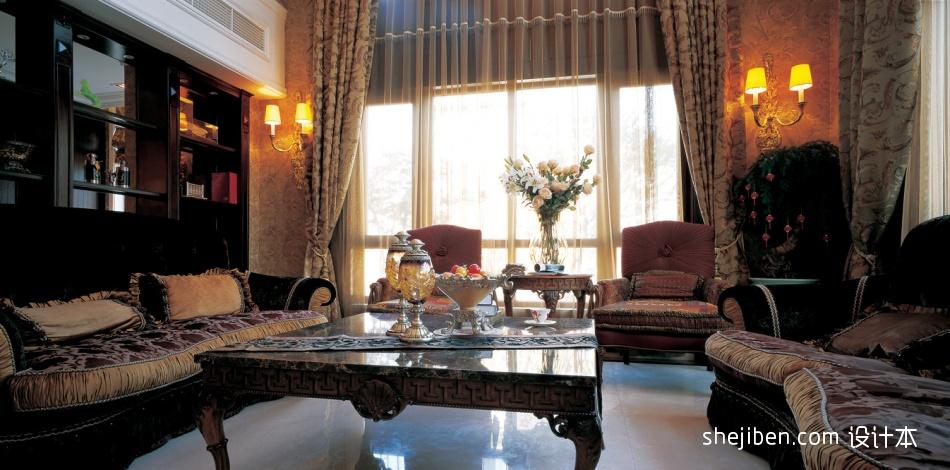 热门大小122平别墅客厅混搭装饰图片客厅潮流混搭客厅设计图片赏析