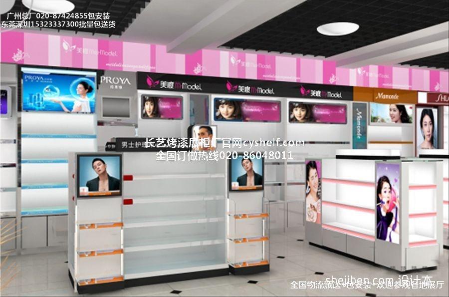 化妆品展示柜货架图片商业展示其他设计图片赏析