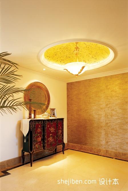 精选131平米混搭别墅客厅装修图片大全客厅潮流混搭客厅设计图片赏析