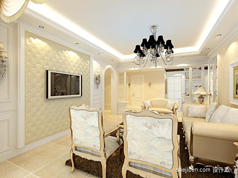热门面积117平复式客厅混搭装修效果图设计图片赏析