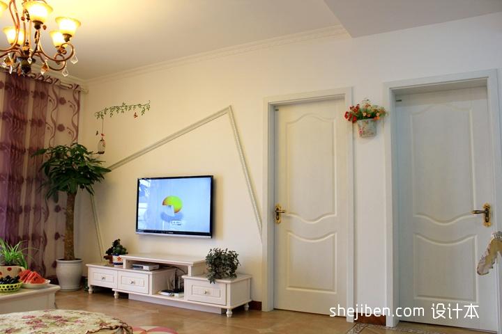 2018面积103平混搭三居客厅装饰图片欣赏客厅潮流混搭客厅设计图片赏析