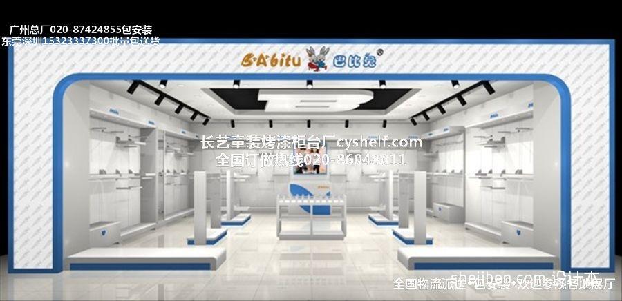 sdfghcj.ncmbnbx商业展示其他设计图片赏析