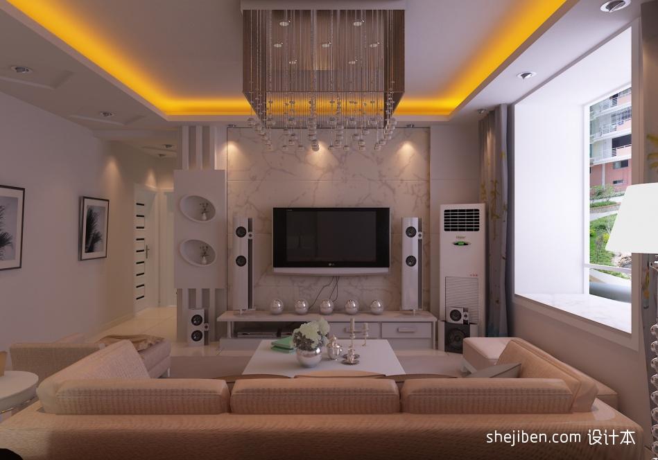 温馨73平混搭三居客厅实拍图客厅潮流混搭客厅设计图片赏析