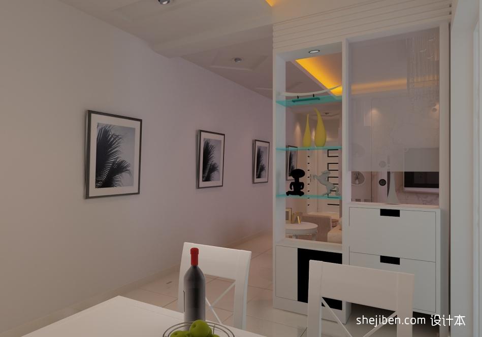 酒柜客厅潮流混搭客厅设计图片赏析