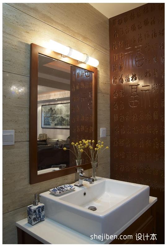 热门100平米三居休闲区中式装修设计效果图片功能区中式现代功能区设计图片赏析